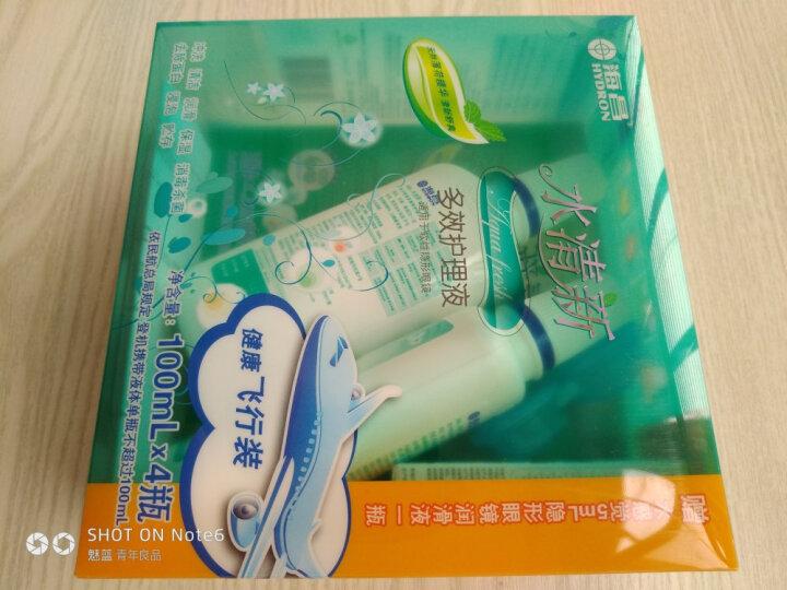 海昌美瞳隐形眼镜护理液水清新 100ml*4/瓶 赠送(5ml润眼液+双联盒) 晒单图
