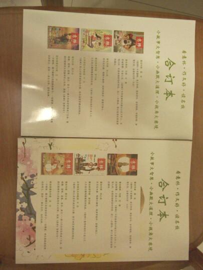 意林(少年版 2014年04-06·总第45卷,合订本) 晒单图