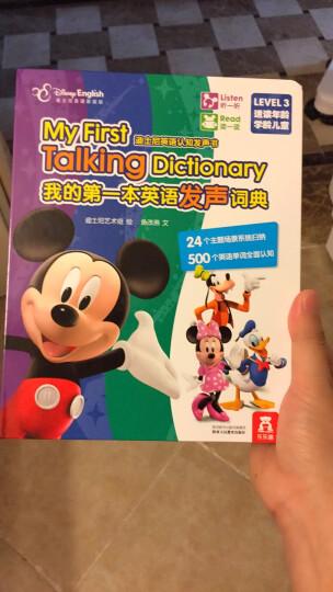 我的第一本英语发声词典迪士尼英语家庭版点读认知发声书幼儿英语启蒙有声绘本教材儿童英语 晒单图