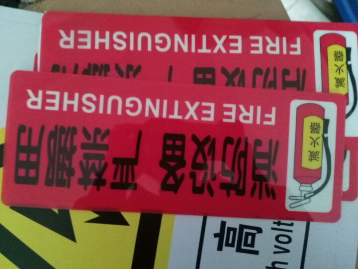 谋福(CNMF) 消防应急灯 安全出口标志牌指示灯 一体式充电应急照明灯 疏散标识 老国标两用灯 右向指示 标准款 晒单图