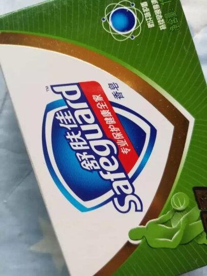 舒肤佳男士香皂活力运动系列劲爽去味125g(含矿物质精华 抑汗味 新老包装随机发货) 晒单图