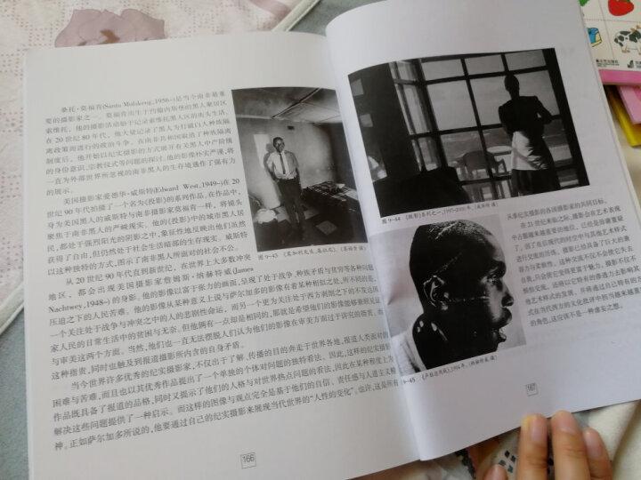 北京电影学院摄影专业系列教材:世界摄影史(修订版) 晒单图