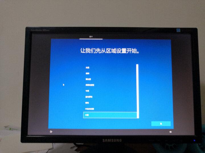 神舟(HASEE)新瑞E20 D7C 商用办公台式电脑主机 (G3930 4G DDR4 1T PCI COM串口 键鼠 WIN10) 晒单图