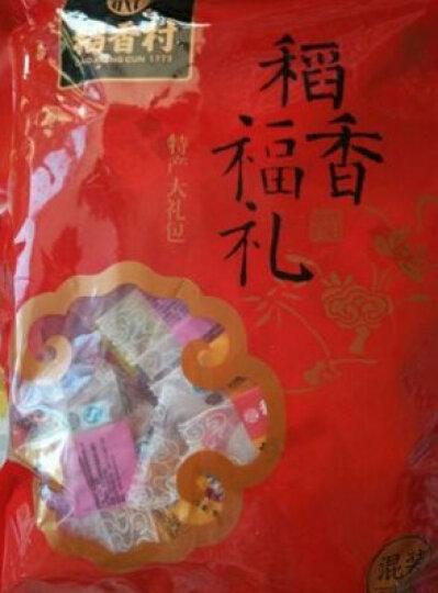 稻香村(DXC) 糕点礼盒 传统京八件北京特产饼干蛋糕 早餐点心休闲零食 1500g糕点 晒单图