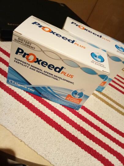 Proxeed plus勃瑞精男性补锌硒宝片成人提高精子质量活力备孕 2盒装 晒单图
