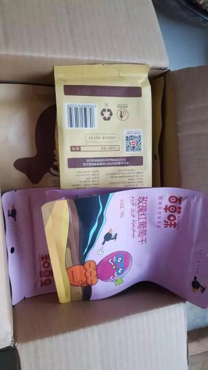 百草味 蜜饯果干 零食红葡萄干 200g/袋 晒单图