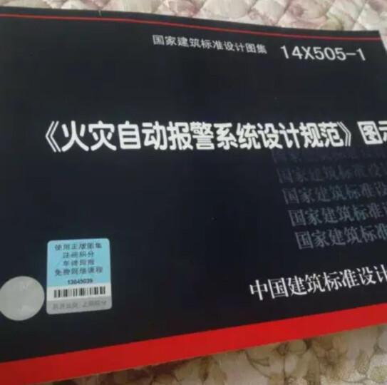 中华人民共和国国家标准(GB 50343-2012):建筑物电子信息系统防雷技术规范 晒单图