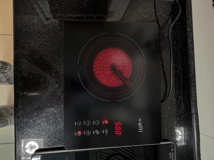 华帝(VATTI) 电陶炉家用爆炒光波炉大功率  无高频辐射电磁炉 不挑锅具 香槟金 晒单图