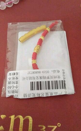 贝罗绮 黄金转运珠手链 999足金路路通本命年红绳橄榄珠手链男女款 0.34克+0.07克*6棵 晒单图