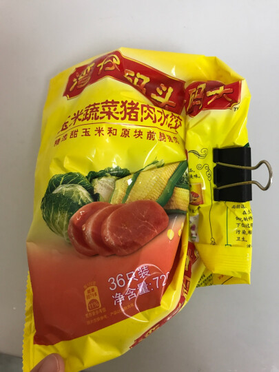 湾仔码头 速冻水饺 韭菜猪肉口味 720g (36只 早餐 火锅食材 烧烤 饺子) 晒单图