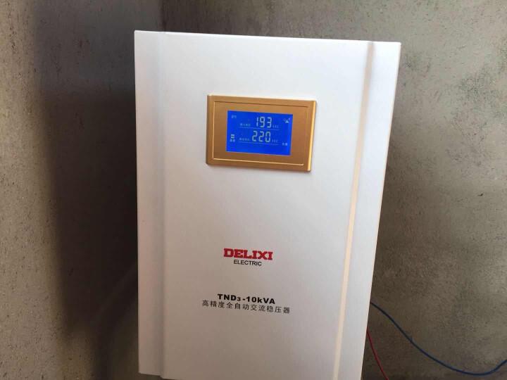 德力西电气防雷稳压器10000w全自动空调 家用稳压器 10KW TNDE-10KVA 10KW 晒单图