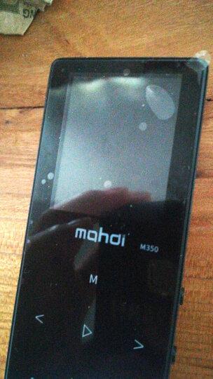 mahdi 电容触控锌合金机身mp3播放器mp4无损迷你便携式音乐运动外放随身听学生mp5 简约白8G+送高保真耳机 晒单图