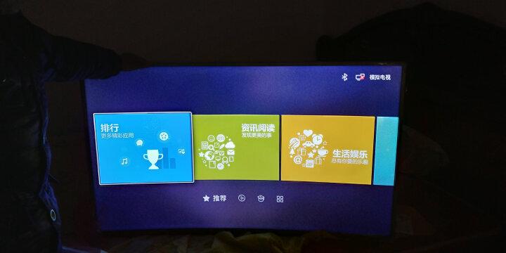 康佳(KONKA) QLED48X60U 48英寸4K超高清智能曲面液晶平板电视机 晒单图