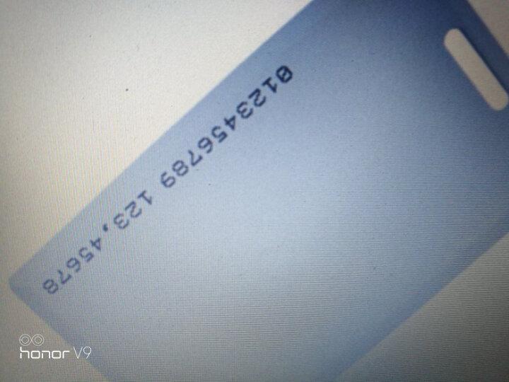 真地(Realand)ID厚卡 考勤卡 ID门禁卡 id卡白卡  ID卡100张/盒  Id卡 消费卡 晒单图