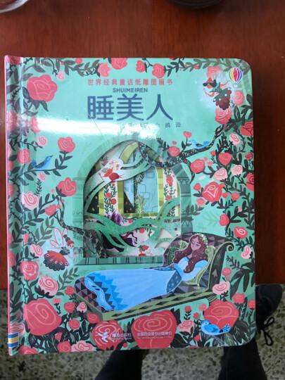 幼儿美术小手工全书:手指印画 晒单图