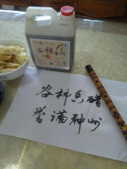 谷柿香醋 山西陈醋 柿子醋 饺子醋2500ml调味品 晒单图