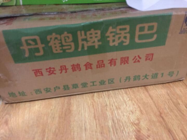 陕西西安特产老孙家牛羊羔肉泡馍 清真速食 牛肉泡馍整箱 170g*24包 晒单图
