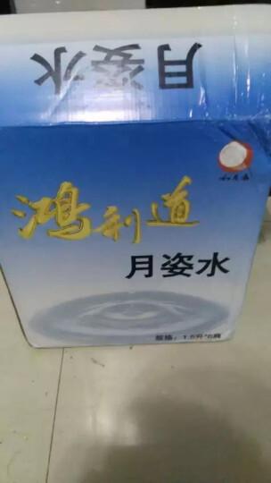 和月鑫 月子米酒水 月子餐月子糯米酒月子水佬米酒月子酒月子营养品修身又营养 晒单图