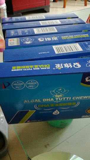 果维康  DHA藻油凝胶糖果  0.85g/粒*15粒 晒单图