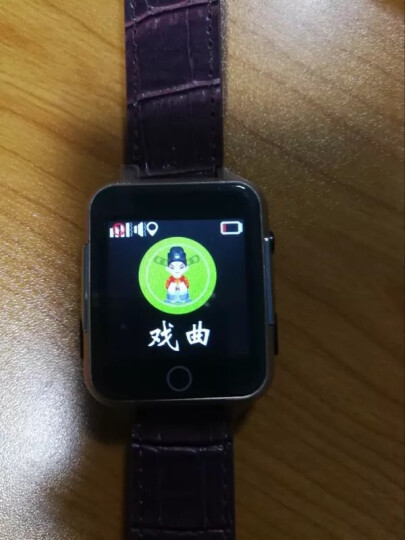 【心率+血压监测】老人电话手表智能定位防丢手环成人插卡通话手机运动健康血压心率监测男女腕表天气预报 升级款心率监测-金色 晒单图