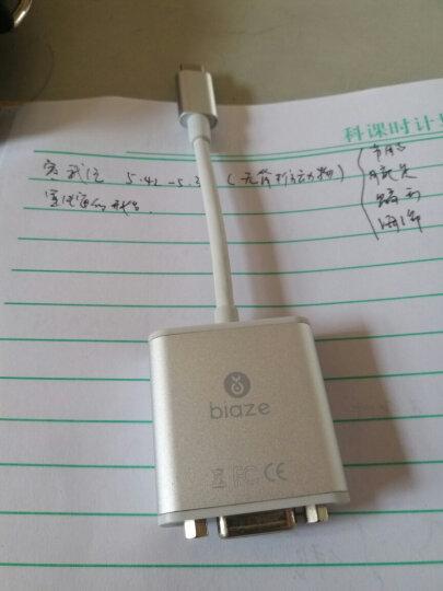 毕亚兹 Type-C转vga转换器 USB3.1转VGA接口投影仪外置显卡 高清1080p支持小米苹果Macbook笔记本 ZH13-银 晒单图