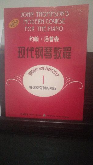 大汤钢琴书籍教材 约翰汤普森现代钢琴教程入门教学书 全套1-5册 晒单图