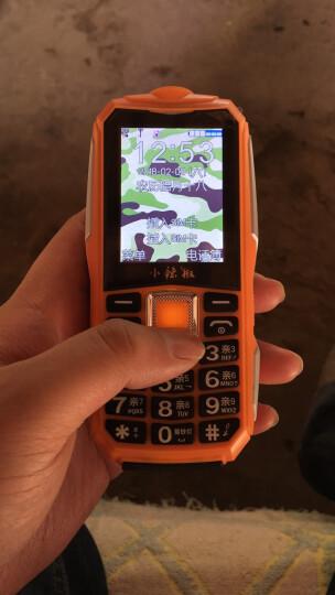 小辣椒 G108 移动/联通/2G 电霸三防老人手机 双卡双待 橙色 晒单图