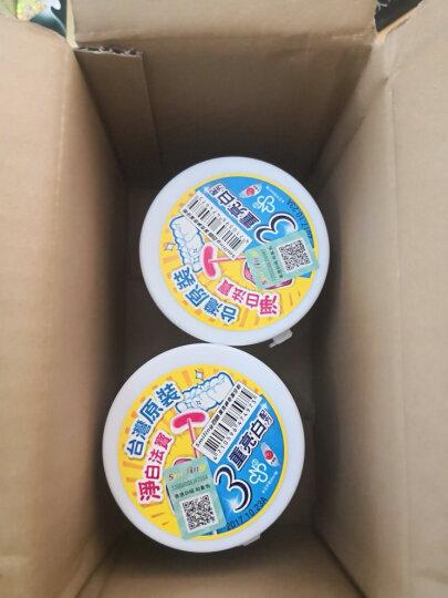 百龄(Smiling) 百龄洁牙粉  去烟渍黄牙 130g/罐 牙齿美白 130g*2罐 晒单图