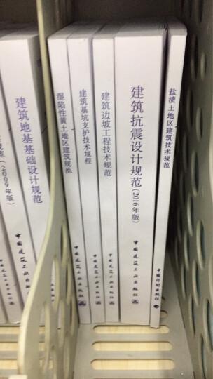 中华人民共和国国家标准(GB/T 50942-2014):盐渍土地区建筑技术规范 晒单图