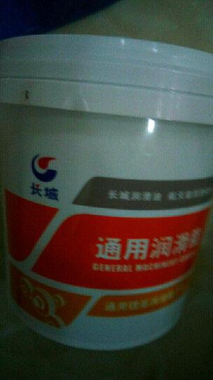 长城尚博通用锂基润滑脂3号黄油牛油家用车用油脂0.8kg2.5kg5kg15kg175公斤 2.5kg包邮 晒单图