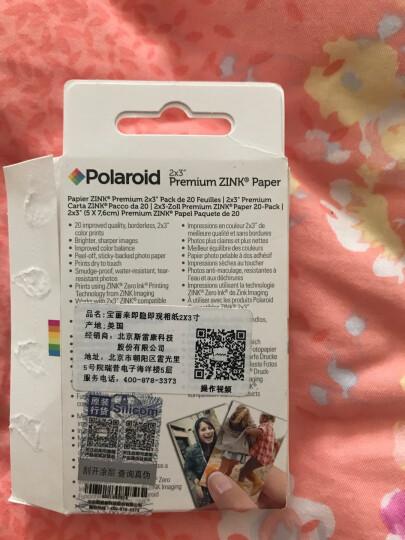 宝丽来(Polaroid)Zink2X3英寸相纸 宝丽来SNAP、TOUCH、ZIP系列拍立得相纸 即影即现无墨相纸 20张 晒单图