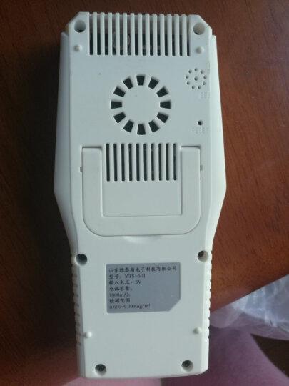 雅泰斯(VATASO)甲醛检测仪 家用除甲醛室内TVOC测试仪器 USB锂电款(可充电) 晒单图