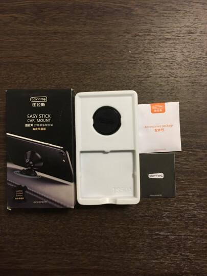 图拉斯(TORRAS)车载手机支架 汽车出风口卡扣磁吸式 适用4-8英寸手机平板导航通用汽车支架  皮质卡扣版-亮黑色 晒单图