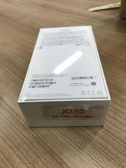 【华东爽购】Apple iPhone X (A1865) 256GB 银色 移动联通电信4G手机 晒单图