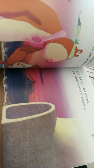 米乐米可生命教育故事书·习惯与性格养成:女巫森林历险记 晒单图