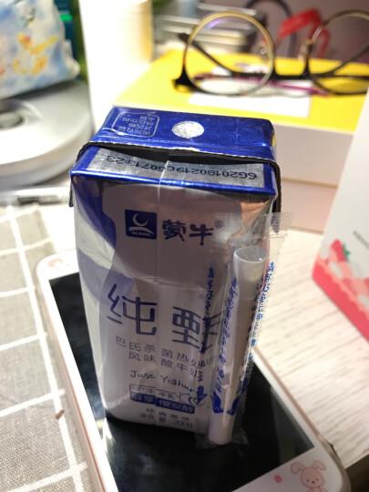 蒙牛 纯甄 常温酸牛奶 200g*24 礼盒装 晒单图