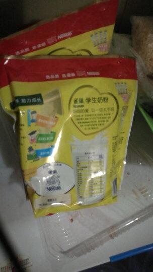 雀巢(Nestle) 中小学生奶粉400g/克 袋装 青少年儿童学生奶粉富含钙铁锌 新包装 3袋 晒单图