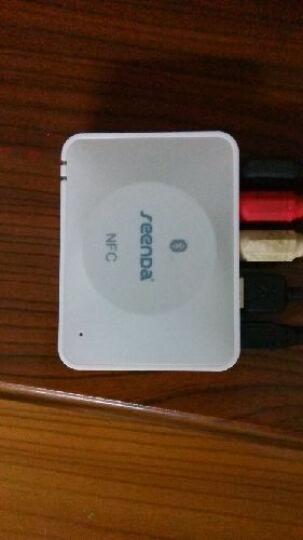 seenDa 蓝牙音频接收wifi适配器转换器无线蓝牙音箱NFC有线音响 白色 晒单图
