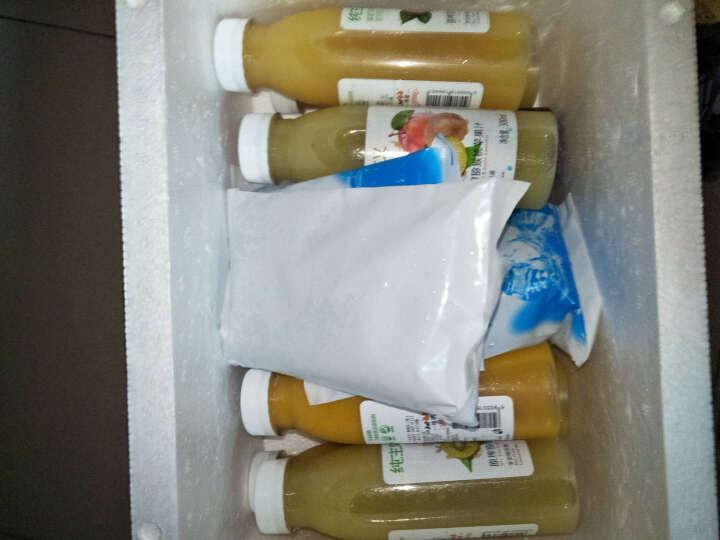 纯主义 nfc鲜榨果汁300ml*10瓶混装纯芒果汁脐橙汁纯果汁无加糖不添加饮品饮料 晒单图