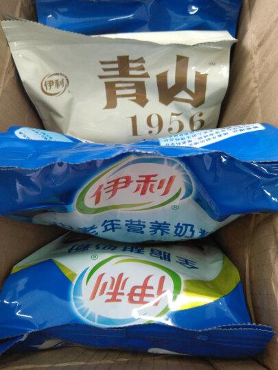 伊利 全脂牛奶粉400g 独立16小包装 营养早餐奶 全脂甜奶粉400g 晒单图