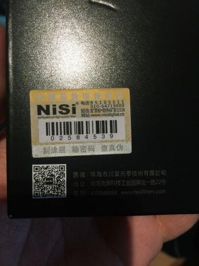 耐司(NiSi)CPL 46mm 圆形偏光镜  增加饱和度 提高画质 玻璃材质 单反滤镜 风光摄影 晒单图