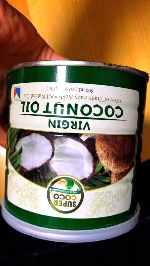 椰来香(SUPERCOCO)天然冷压榨 椰子油 食用油 可炒菜 护肤外用 富含月桂酸 菲律宾原装进口 500ml 晒单图