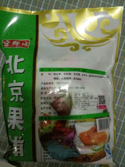 宫御坊 北京特产蜜饯果脯果干500克苹果脯桃脯杏脯海棠脯零食小吃 晒单图