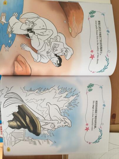 迪士尼公主艺术殿堂双语涂色书:小美人鱼 晒单图