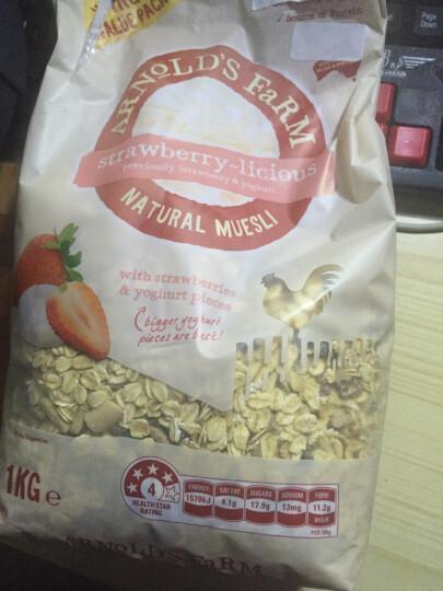 京东海外直采 澳洲进口 澳诺滋农场草莓酸奶糖味水果混合麦片 1KG 晒单图