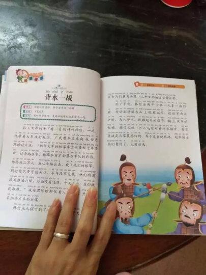 成语故事彩图注音版全套6册 7-10岁儿童文学中华成语大全 一年级小学生课外书国学经典读物 晒单图