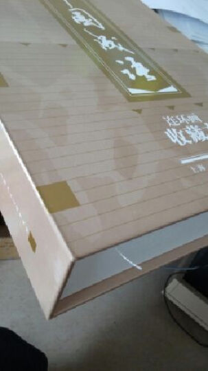 中国成语连环画收藏本(套装共60册) 小人书 晒单图