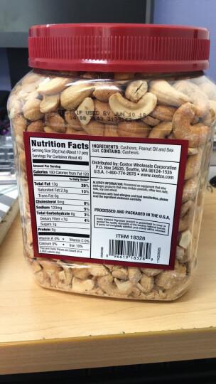 美国进口 柯克兰(KIRKLAND)盐焗混合坚果 零食礼盒大包装 盐味干果炒货1.13kg 晒单图