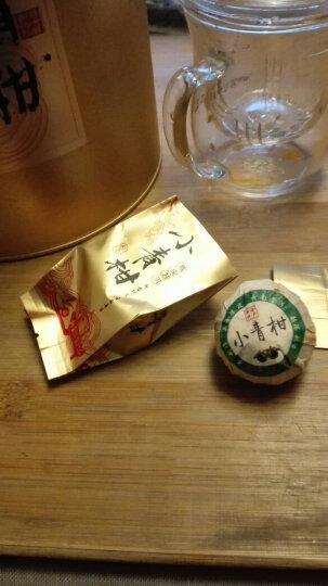 送精美手提袋 正宗普洱小青柑 生晒新会小青柑 宫廷普洱茶大份量500克礼品茶罐装 红色 晒单图