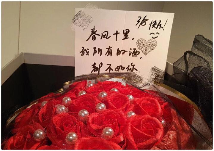 初朵33朵圆手捧红色玫瑰花香皂花礼盒520情人节鲜花礼物生日礼物送女生送女友 晒单图